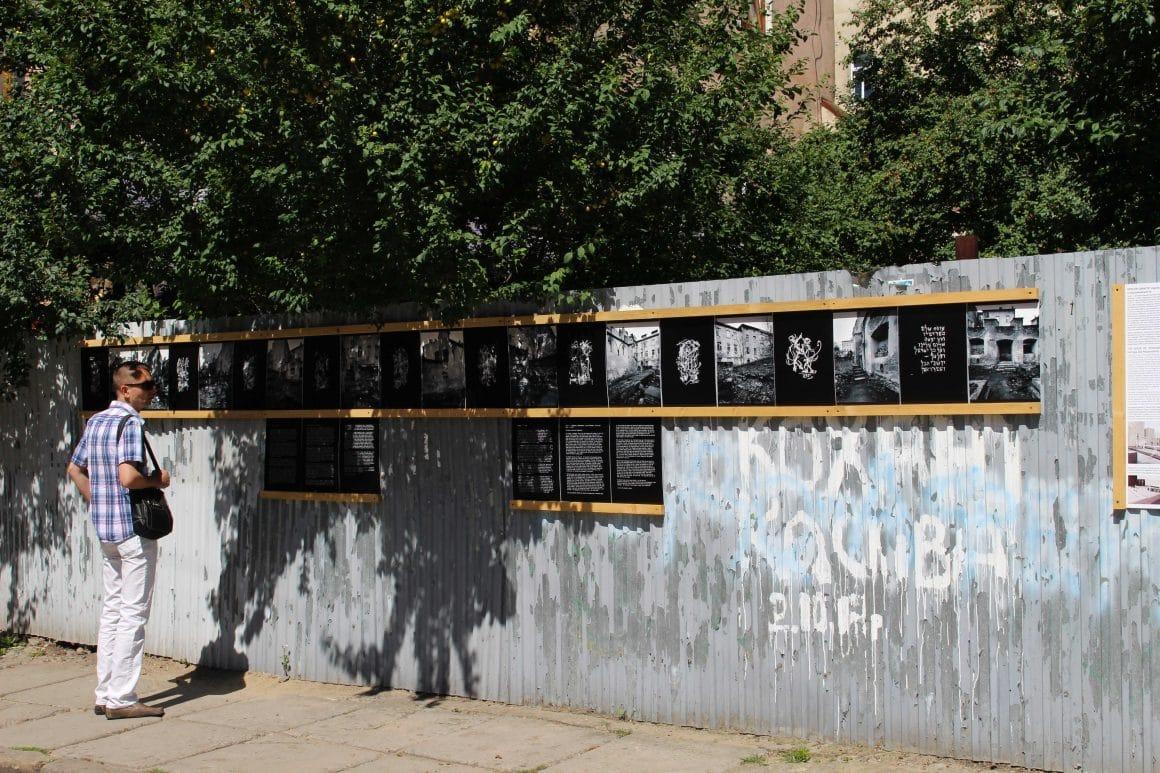 Lviv Oekraine Joodse buurt