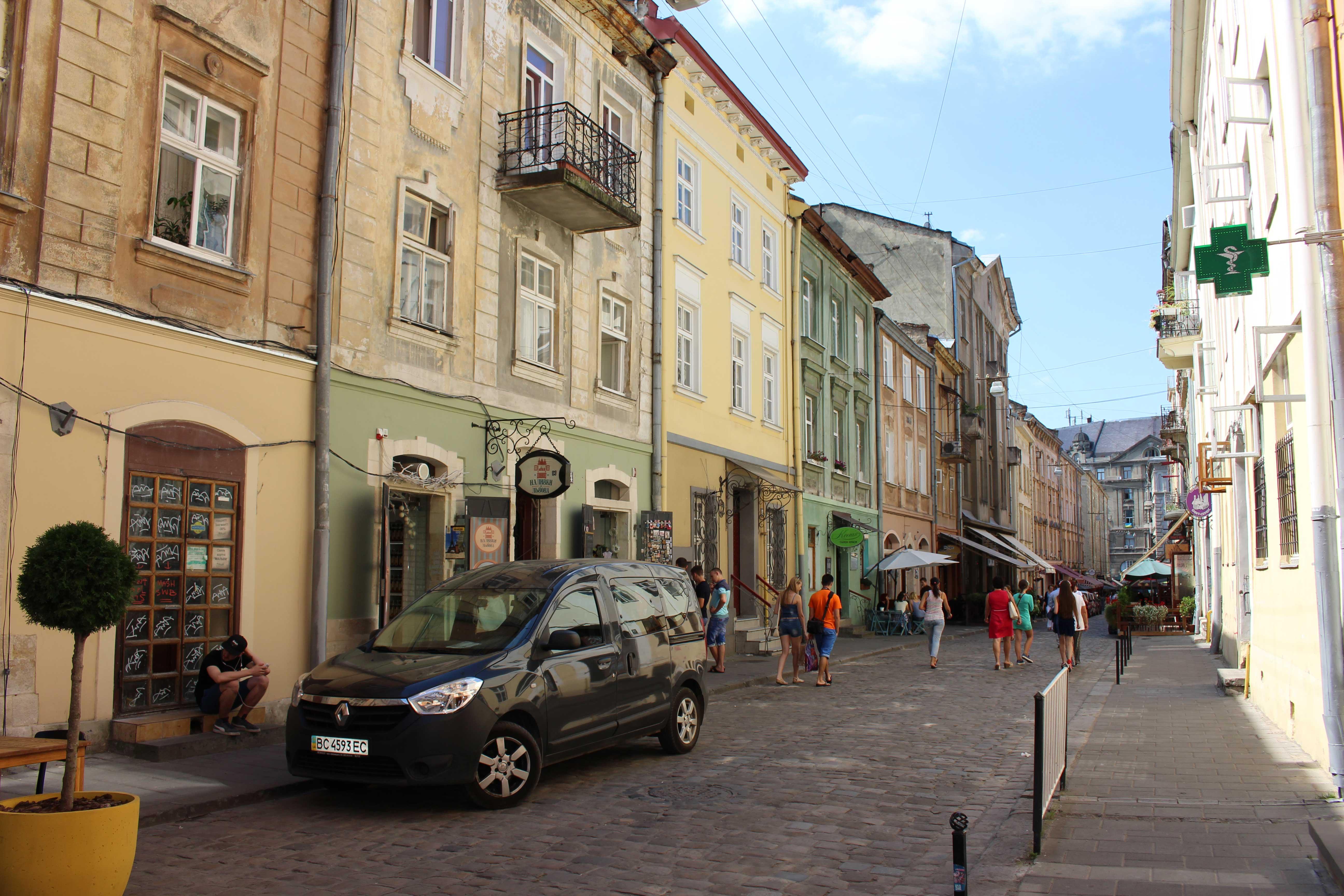 Lviv Ukraine streets