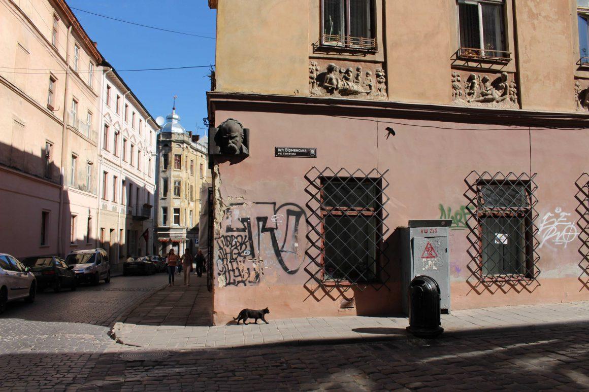 Virmenska Lviv Oekraine