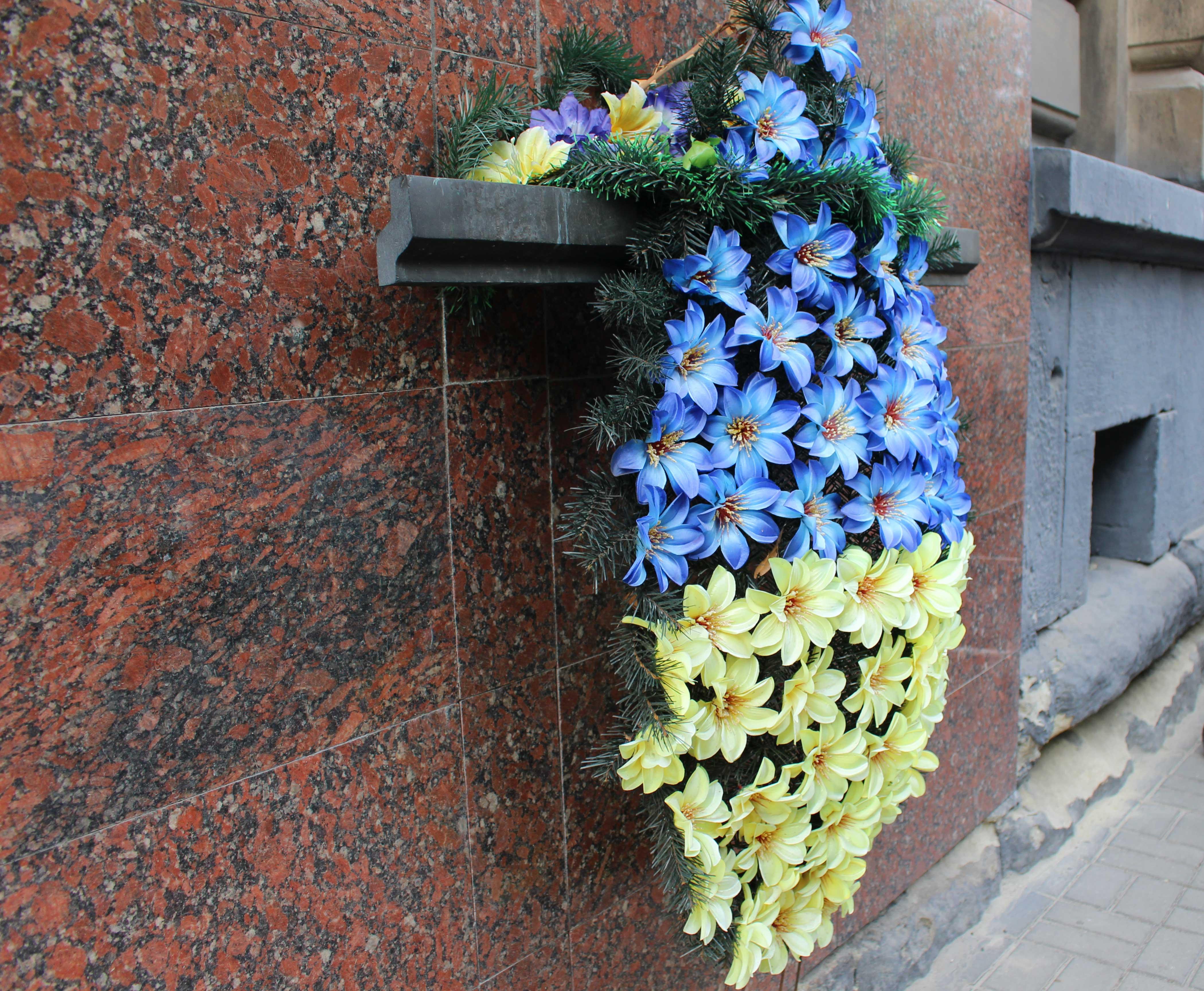 Oekraïne Lviv