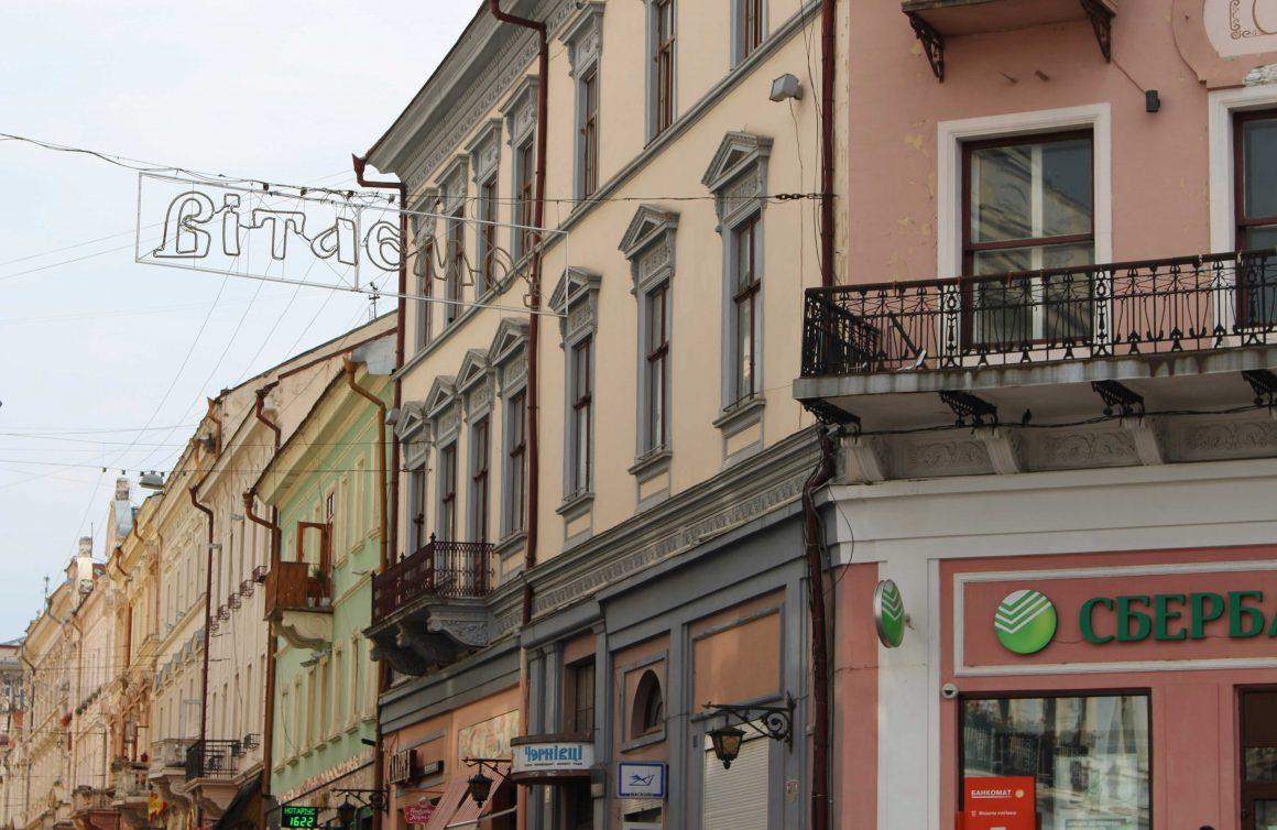 Chernivtsi Ukraine