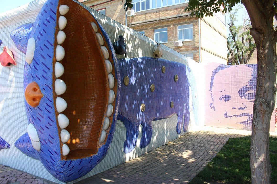 Kiev Landscape Alley