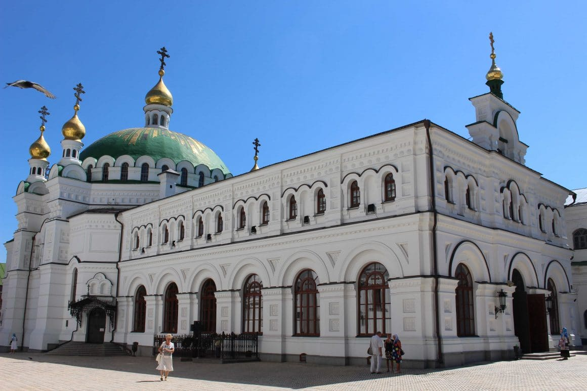 Kiev Klooster Ukraine