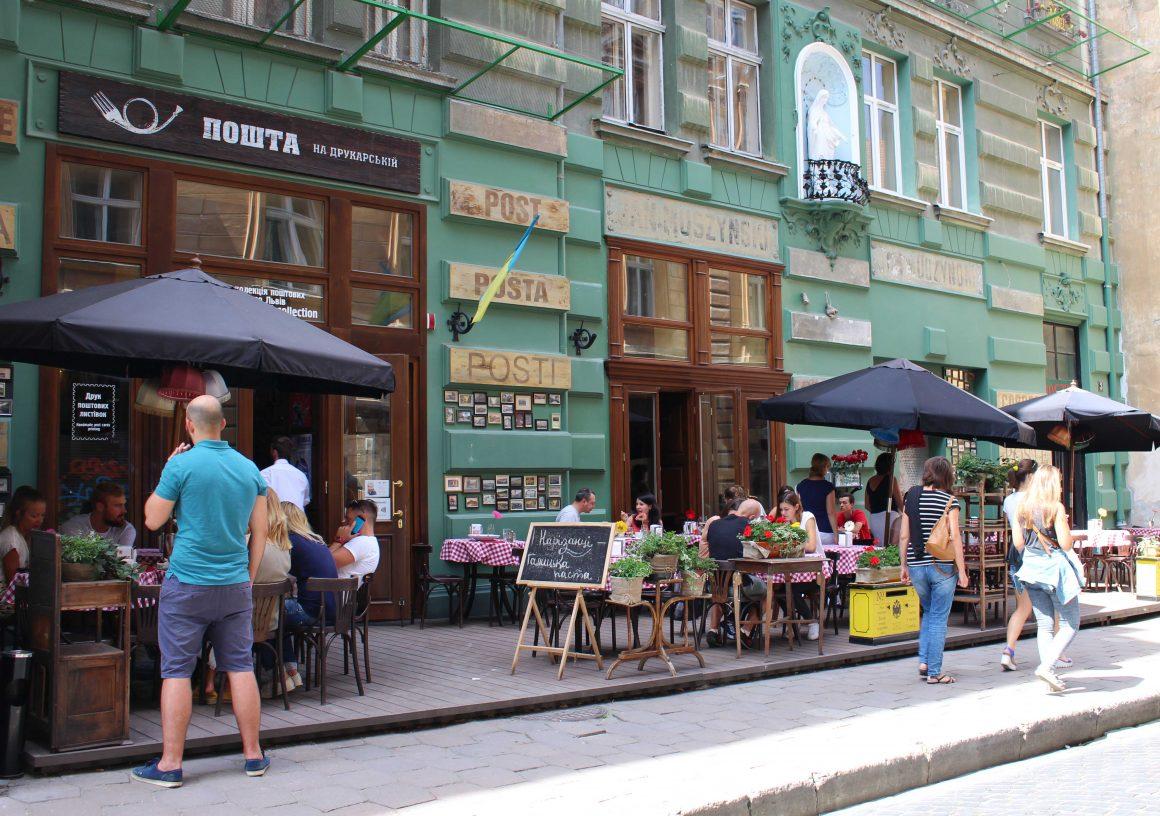 poschta Lviv Ukraine
