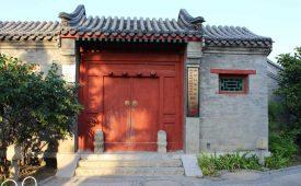 Zien: de hutongs van Beijing
