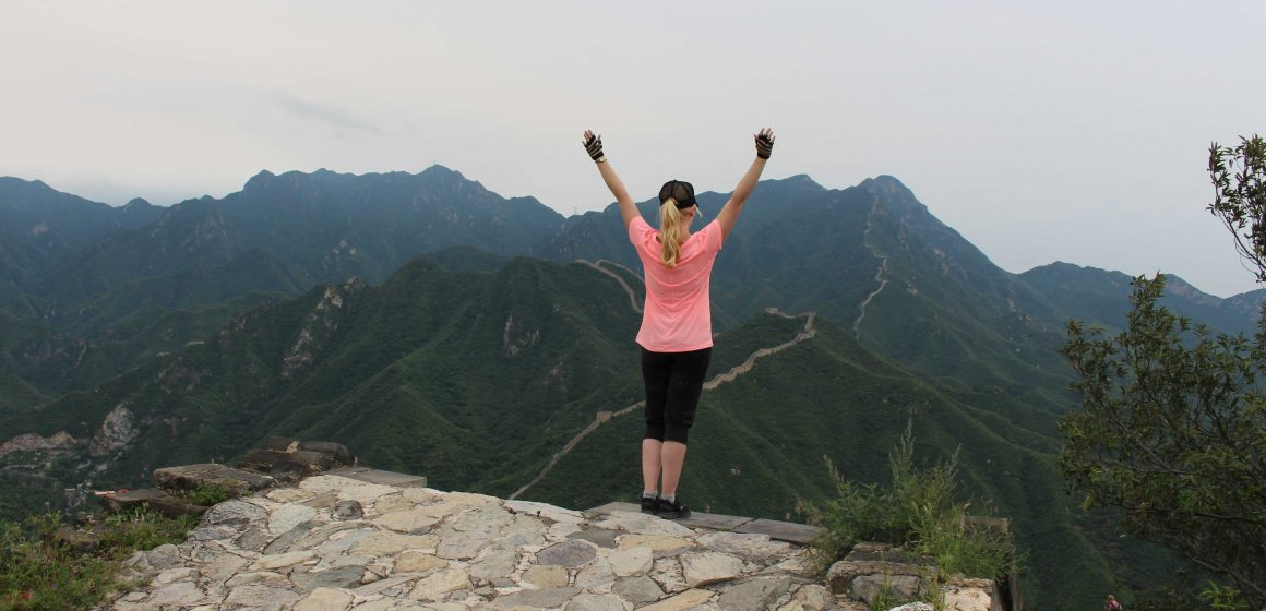 Esther Beijing Great Wall