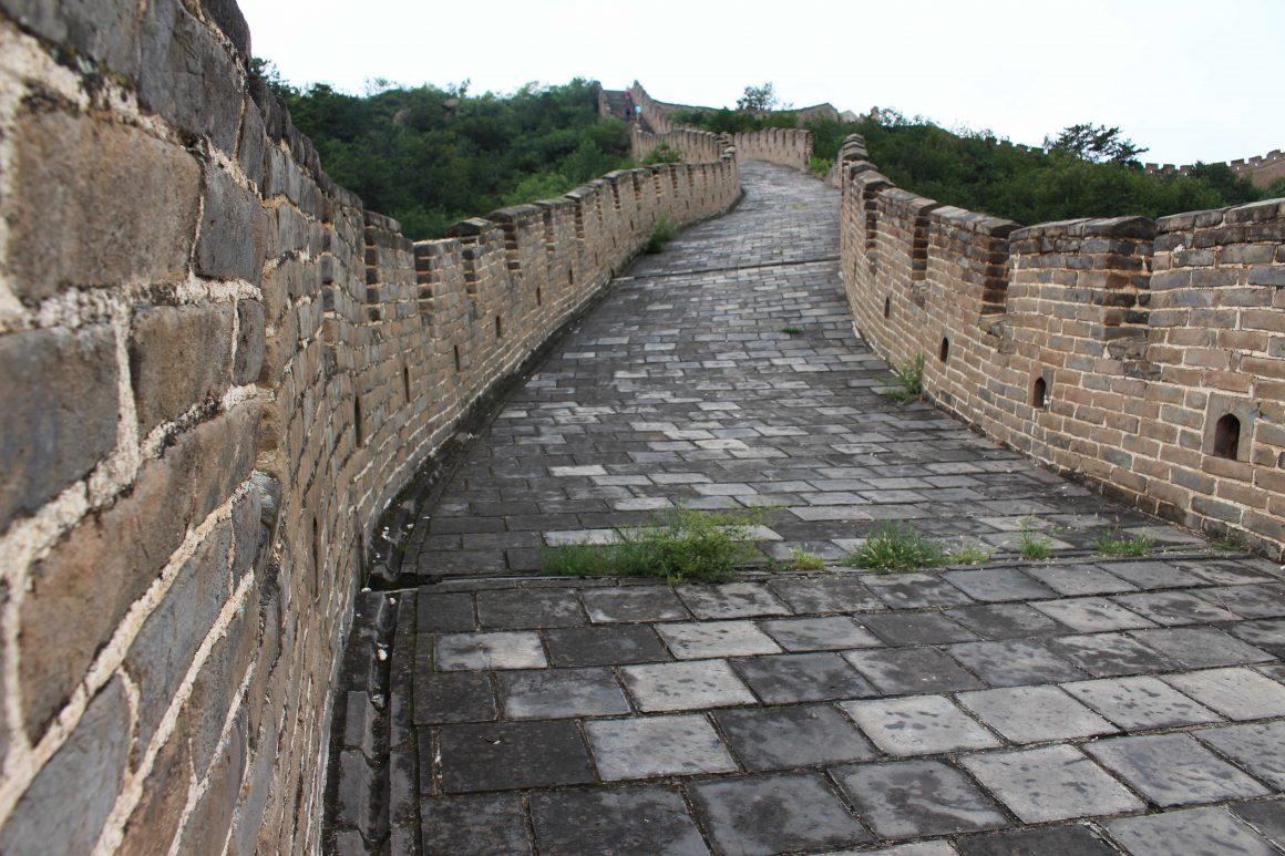 Wall Beijing Huanghuacheng
