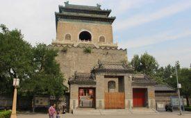 Met de fiets door Beijing