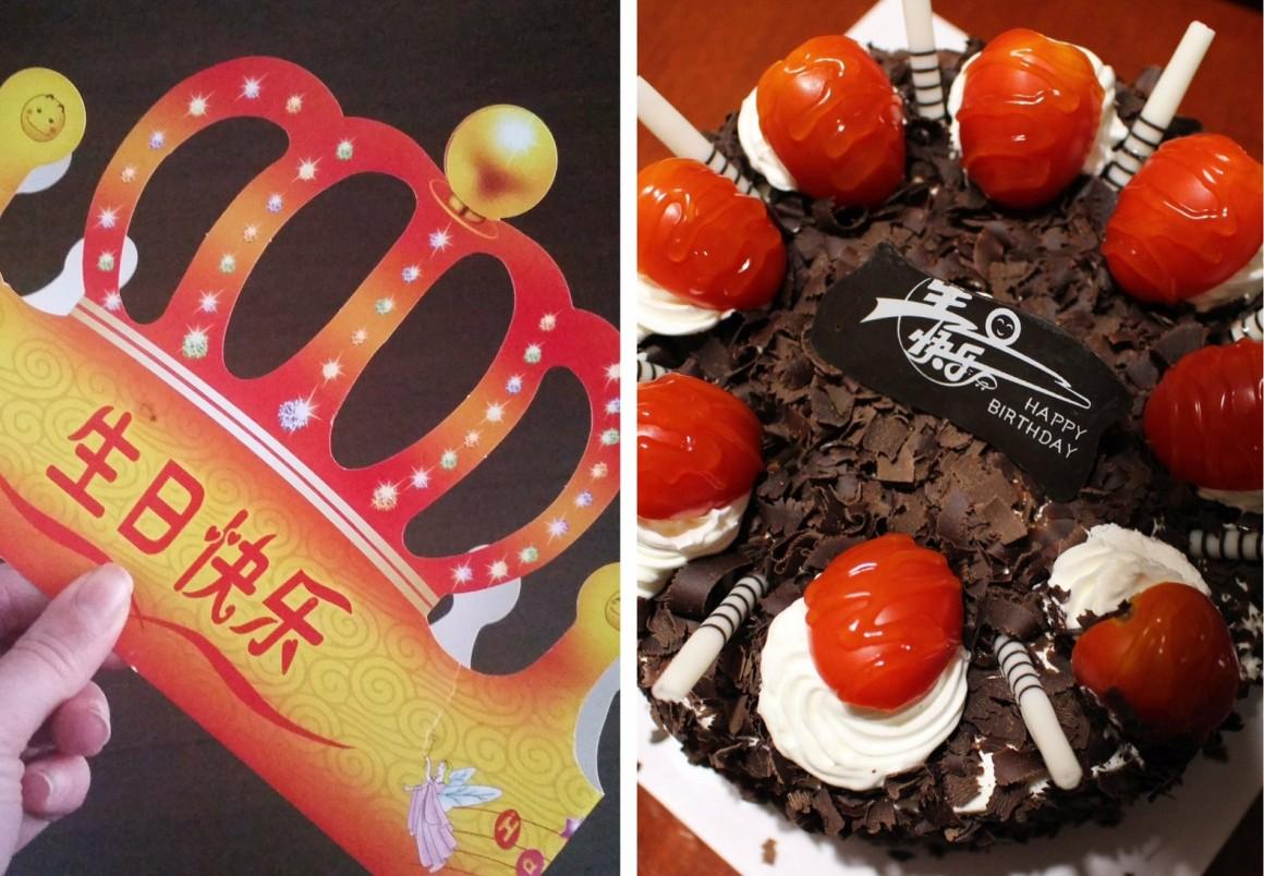 Verjaardag China Xi'an