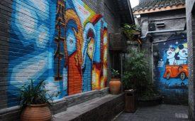 De leukste steegjes van Chengdu: Kuan Zhai Xiang Zi