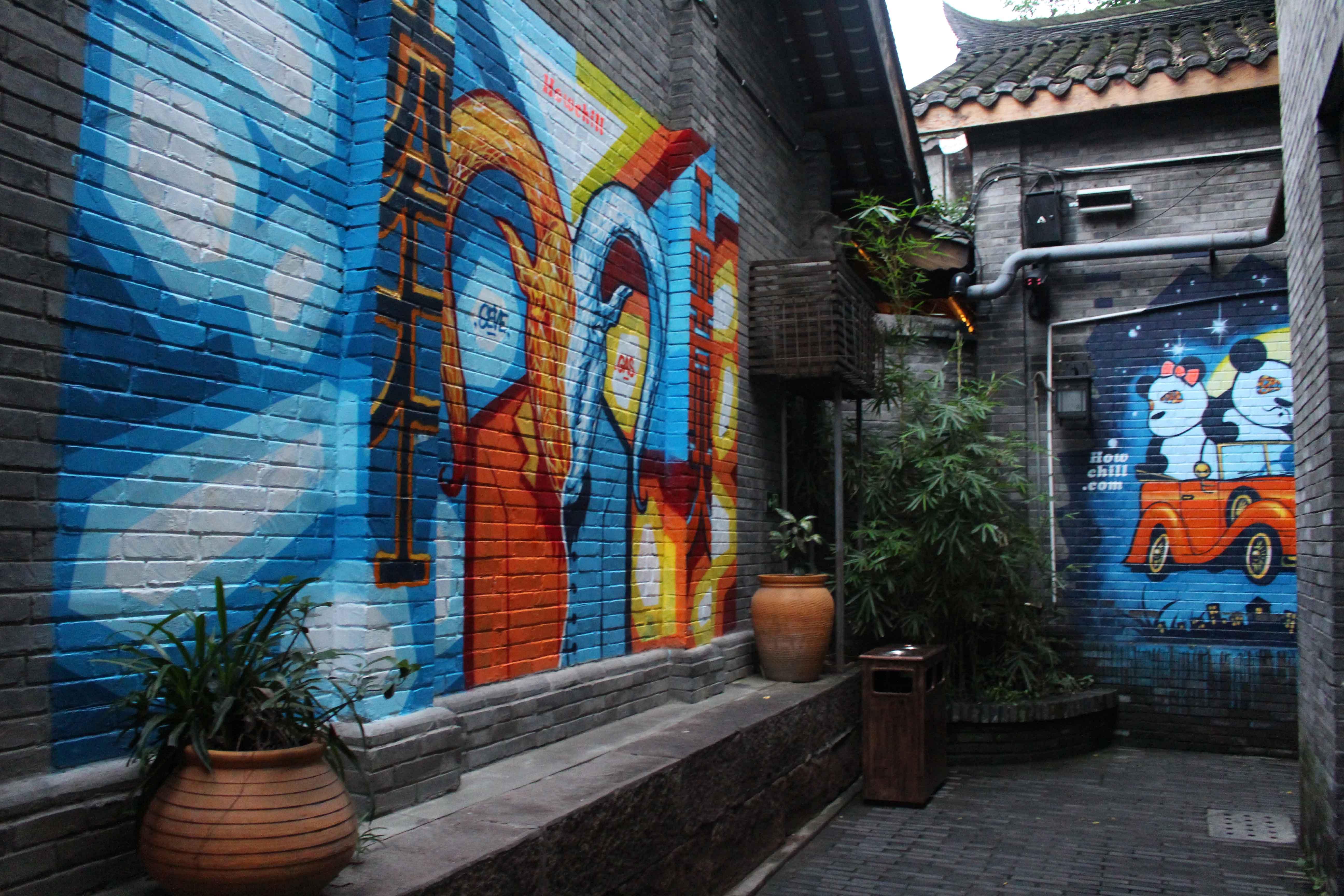 Chengdu Kuan Zhai Alley
