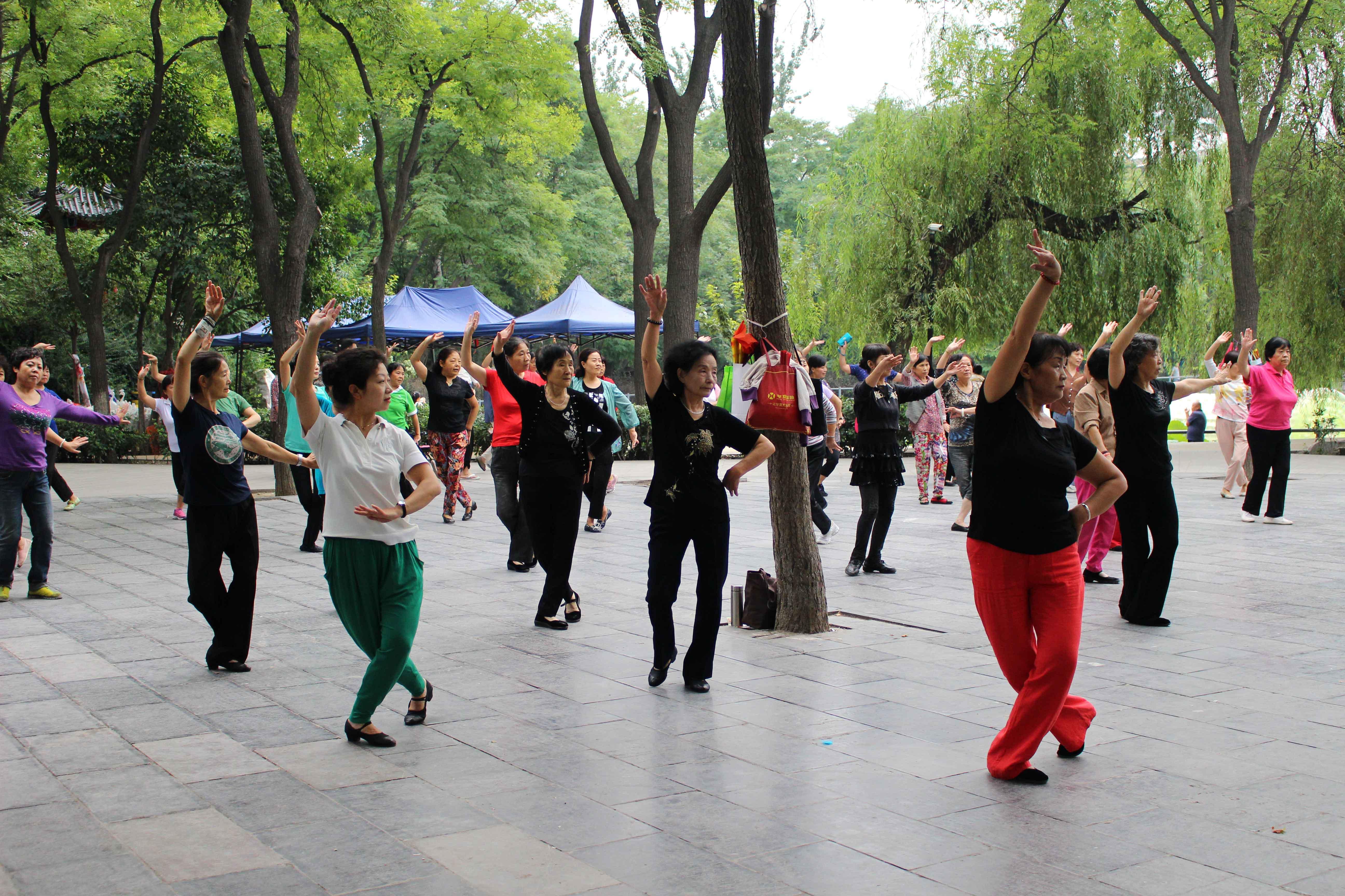 dansen park China Xian