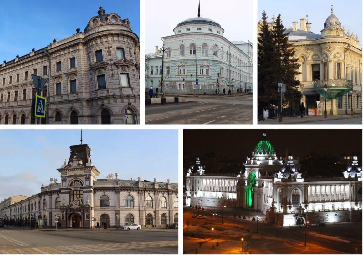 Architecture kazan Russia