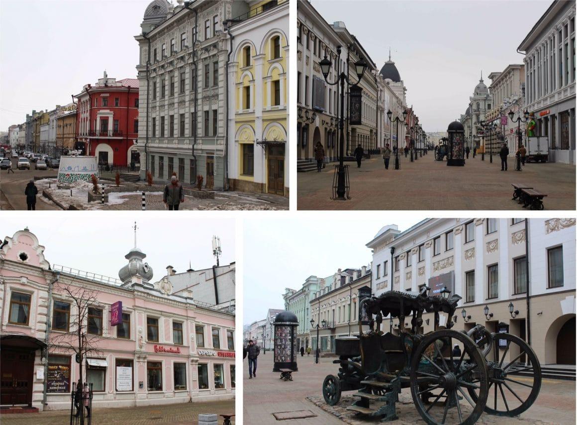 Bouman Street Kazan Russia