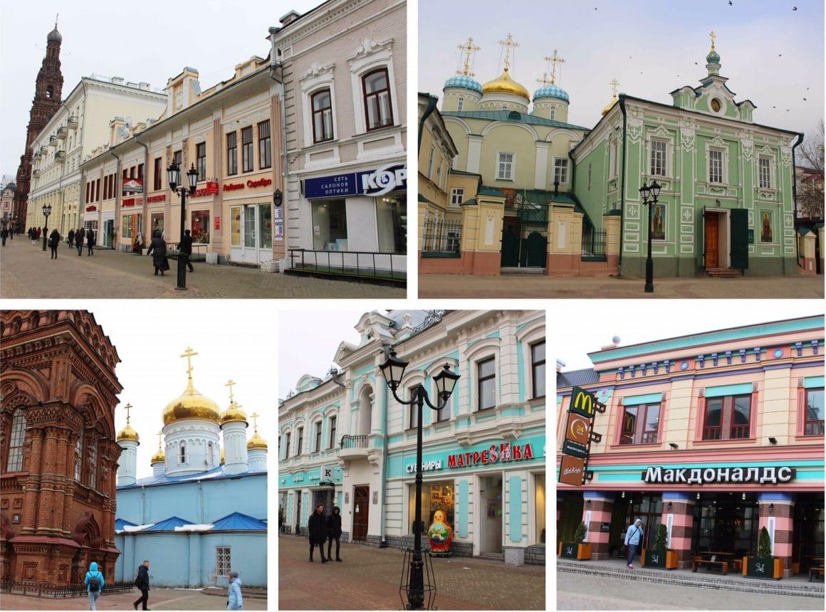 Bauman Street Kazan Russia