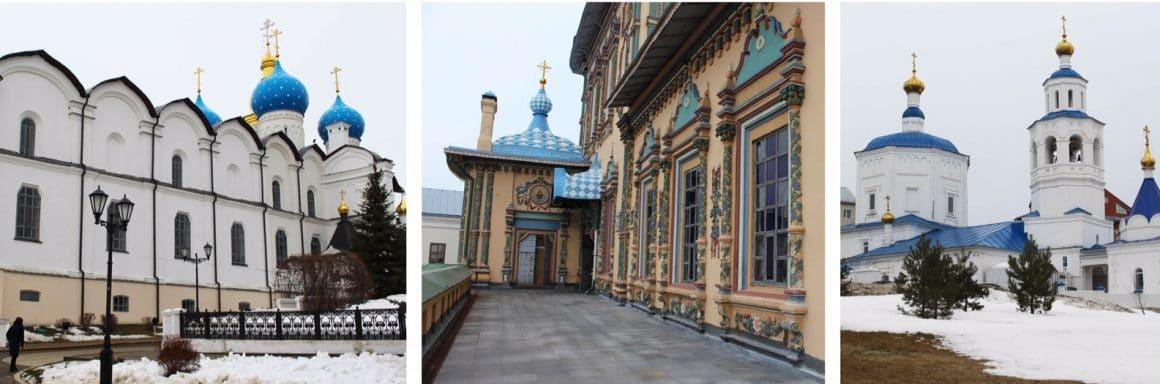 Kazan multicultural Russia