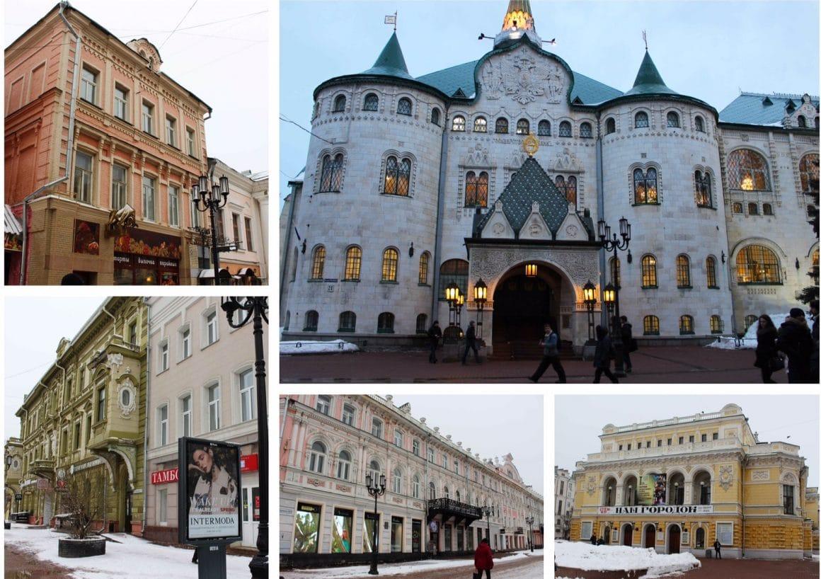 Pokrov Nizhny Novgorod