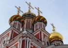 Nizhny Novgorod: a rough diamond at the Volga