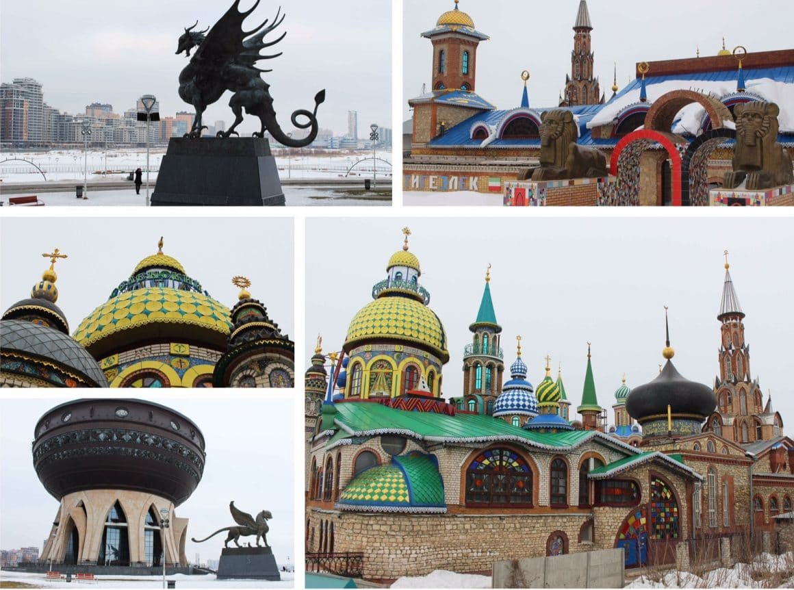 Kazan temple of all religions