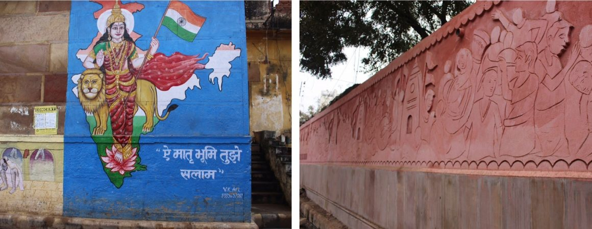 Street art India Varanasi