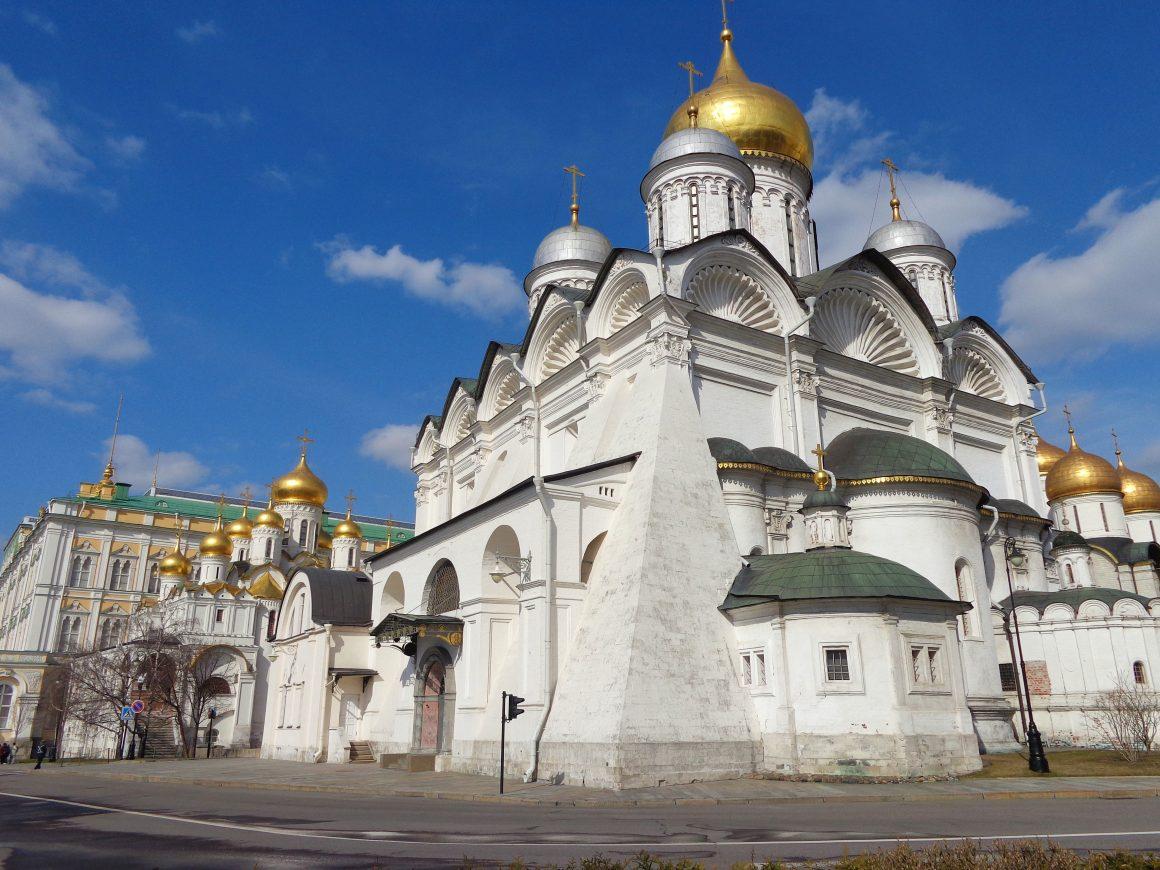 Kremlin Moskou Rusland