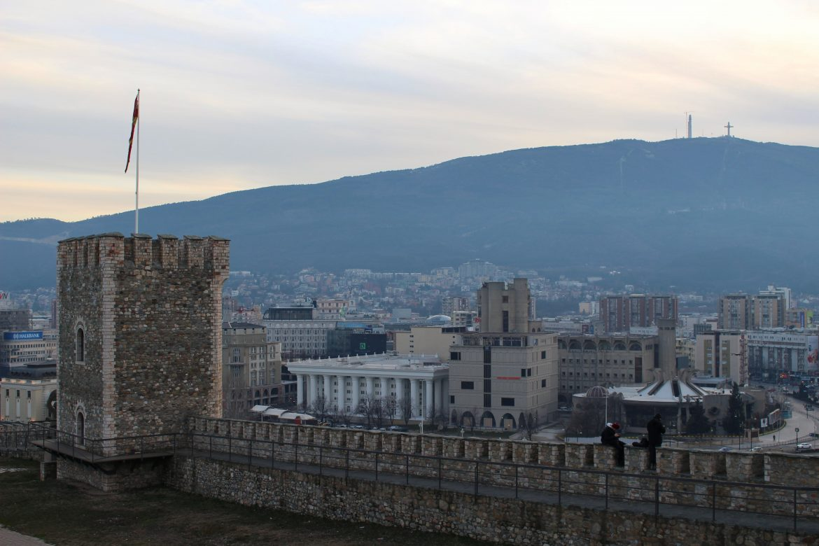 View Watch Tower Skopje
