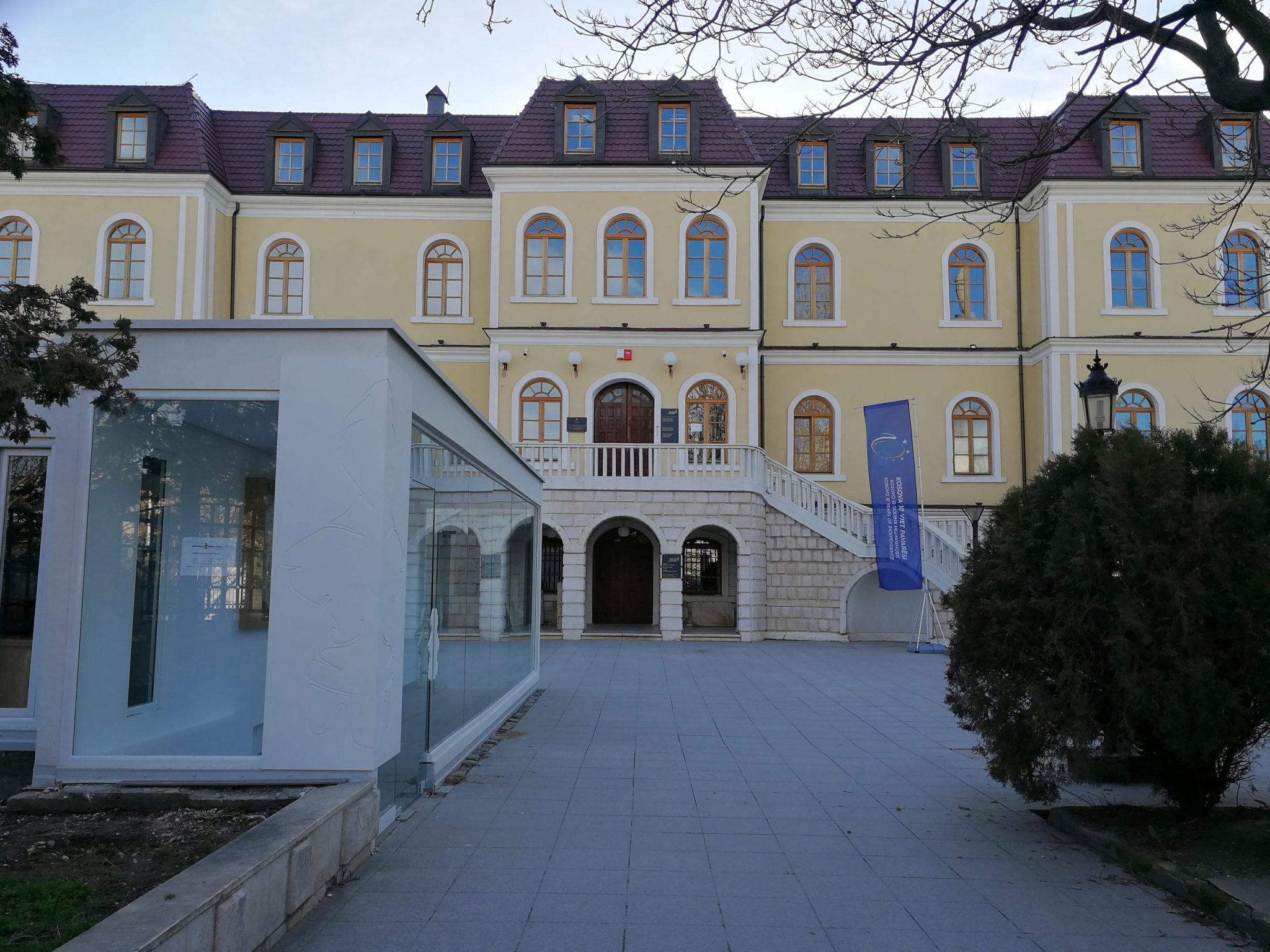 National Museum Pristina
