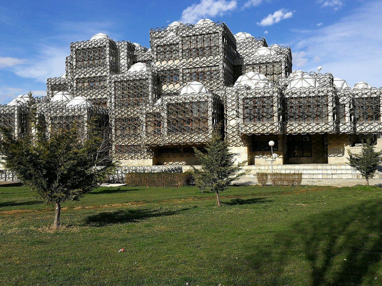 National Pristina Library Kosov