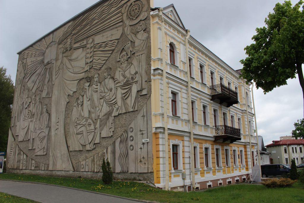 Soviet art Grodno