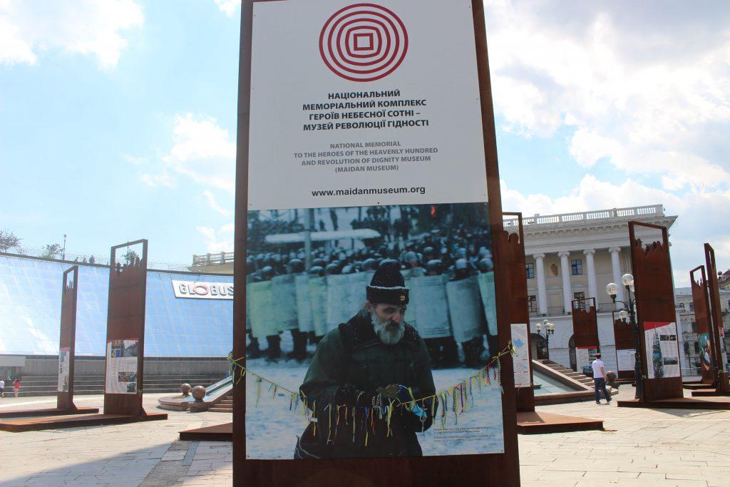 Maidan protest Kiev