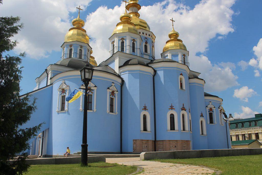 St. Michael Kiev