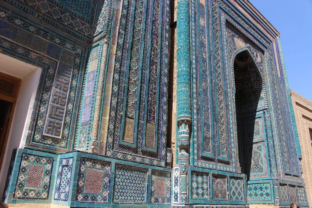 Details Samarkand Uzbekistan
