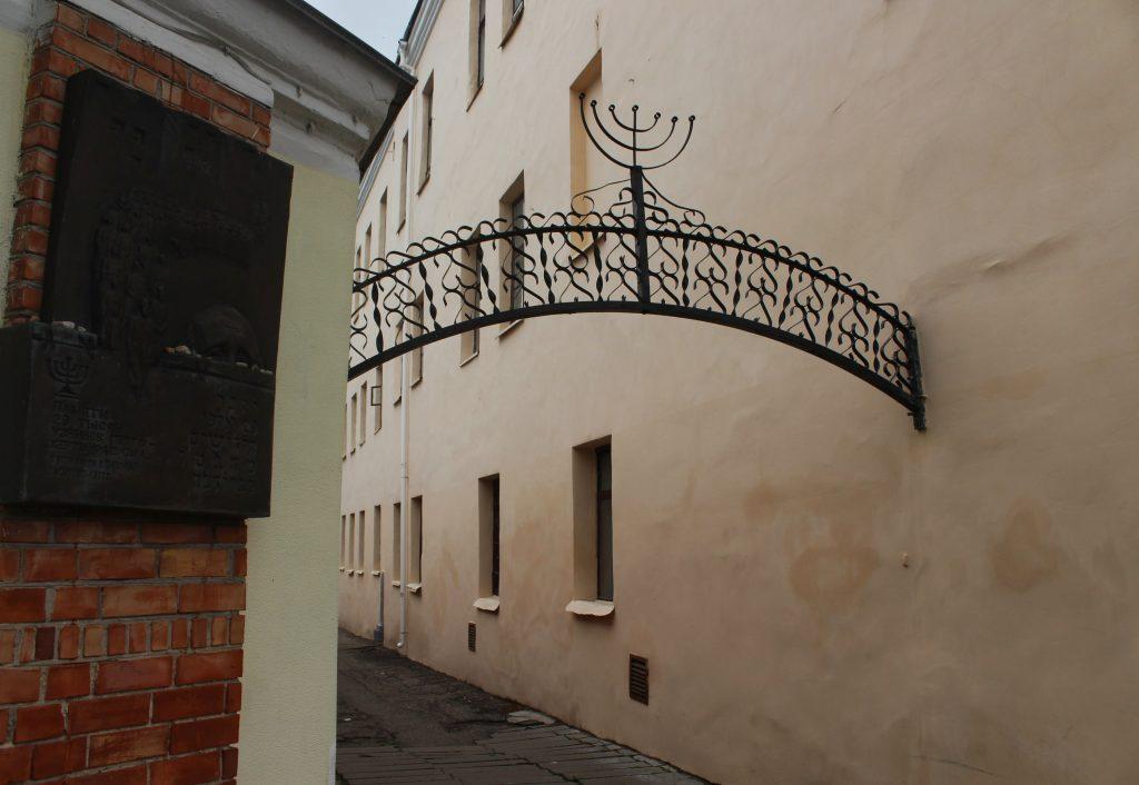 Ghetto Grodno Belarus