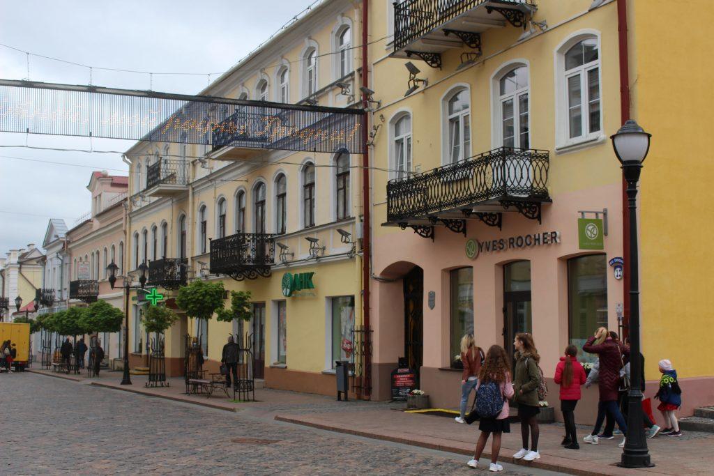 sovetskaya street Grodno Belarus