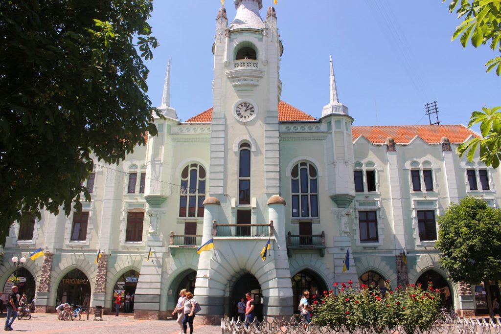 City Hall Mukachevo
