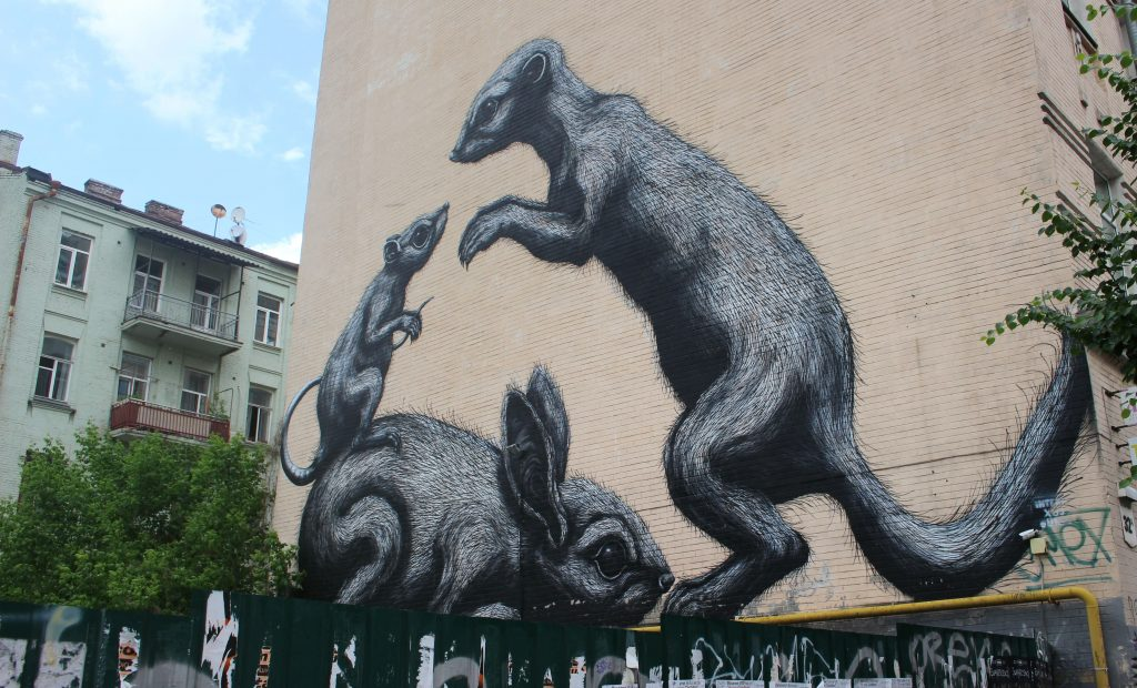 street art Kyiv